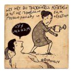 Пассивная агрессия, часть 1. Что это такое и как это портит нам жизнь
