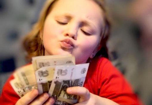 Психология денежных отношений | Блог Елизаветы Павловой, психолога